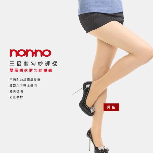 non-no 儂儂褲襪 3倍耐勾 顯瘦透膚絲襪  ☆巴黎草莓☆