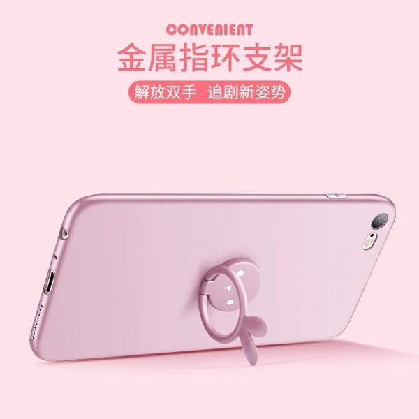 蘋果6手機殼6plus套6s超薄女款防摔6splus