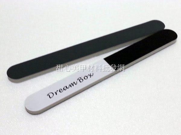 DB黑白灰 三面真甲魔術拋光條/拋光棒 買一送一 促銷2入 保養/水晶光療指甲/卸甲
