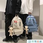 韓版書包男女學生尼龍帆布雙肩包防劃耐磨大容量電腦包【千尋之旅】