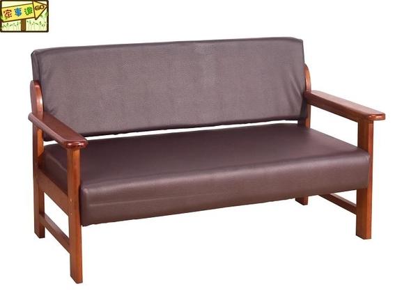 [家事達] TMT-CY-290-2  滿天星-皮面實木 雙人沙發椅  特價限送台中市/苗栗/新竹縣市