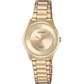 CITIZEN 星辰 小清新石英女錶-26mm ER0205-80X
