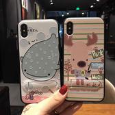 iphone X 手機殼 卡通 可愛 鯨魚 小鹿 保護套 浮雕 彩繪 全包 保護殼 自帶支架 防摔 手機套