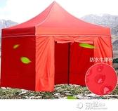 戶外廣告帳篷印字四腳帳篷傘擺攤雨棚遮陽棚摺疊伸縮車棚大傘雨蓬ATF沸點奇跡