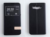 USAMS Samsung GALAXY E5(SM-E500YZ) 側翻手機保護皮套 慕格系列