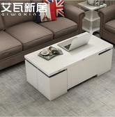 多功能茶几小戶型折疊升降茶幾餐桌兩用多功能變儲物簡約創意圓角茶幾帶凳子SP裝飾界