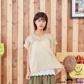 【Tiara Tiara】百貨同步新品ss v領蕾絲袖純色上衣(藍紫/卡其)