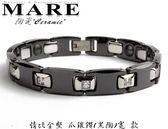 【MARE-精密陶瓷】系列:情比金堅 爪鑲鑽 黑陶 ( 寬 )  款