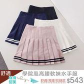 四季新款韓版女裝學院風高腰半身百褶裙海軍水手軟妹短裙傘裙 店家有好貨