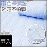 保潔枕頭套 - 信封式2入 [奈米防潑水 防螨 3層抗污] 另有白色 台灣製