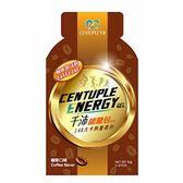 千沛 能量包果膠 咖啡口味 42G/包◆德瑞健康家◆