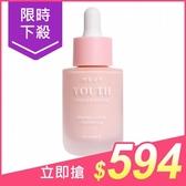 MKUP美咖 奇肌幻顏霜(SPF15)25ml【小三美日】妝前乳 $699