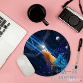 鼠標墊 治愈系圓形鼠標墊女學生男小號家用辦公游戲定制電腦桌墊可愛創意