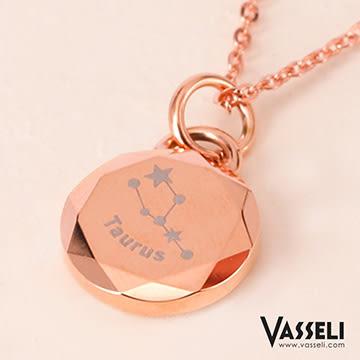 VASSELI法希黎-金牛座-鋼飾項鍊(玫瑰金) 星座項鍊 金牛座項鍊  開運 飾品