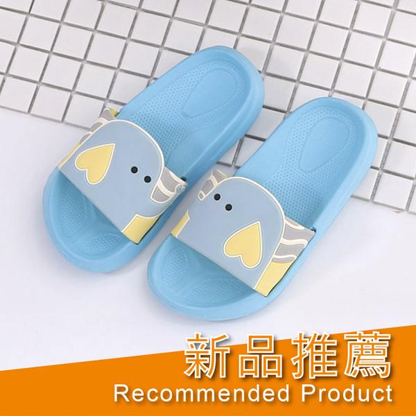 【333家居鞋館】兒童款 俏皮動物童拖鞋-大象藍