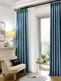 加厚全遮光純色棉麻窗簾布料簡約現代防風客廳臥室定制成品窗簾【米拉公主】