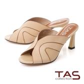 TAS羊皮滾邊曲線魚口高跟涼拖鞋–質感膚
