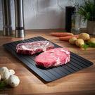 【03565】 黑色急速解凍板 疏水溝槽 食物解凍盤 快速 省時 環保