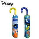 【日本正版】海底總動員 輕量型 晴雨傘 附傘套 摺疊傘 雨傘 折傘 皮克斯 迪士尼 Disney 045367 045374