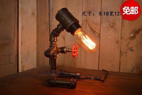 [超豐國際]復古工業 個性創意DIY水管臺燈 咖啡館燈 新奇