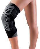 髕骨高張彈力網狀護膝H2241