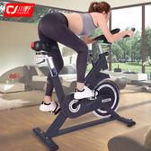 健身房B級家用動感單車健身車健身器室內材腳踏自行車MJBL 中秋節禮物