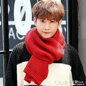新款圍巾男秋冬季保暖長款針織圍巾韓版情侶純色圍脖加長加厚百搭 深藏blue