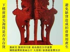 二手書博民逛書店1926年《中國漆器》,限量600部罕見, 55面圖版 Chin
