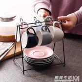 北歐咖啡杯套裝 陶瓷濃縮咖啡杯碟小號100ML咖啡廳花茶杯子  igo 遇見生活
