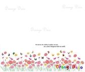 壁貼【橘果設計】小草花叢 DIY組合壁貼/牆貼/壁紙/客廳臥室浴室幼稚園室內設計裝潢