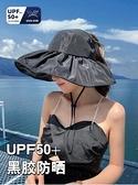 黑膠防曬帽子女夏季防紫外線遮臉空頂大檐遮陽帽可折疊騎車太陽帽