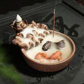 流香爐倒流香創意時來運轉茶道紫砂家用檀香茶寵觀賞客廳禪意擺件