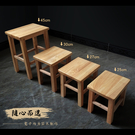 小木凳 小木凳實木方凳家用客廳兒童矮凳板凳茶幾凳換鞋凳木質登木頭凳子 晶彩 99免運
