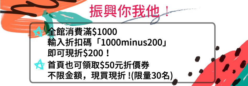 pointme-headscarf-a3c2xf4x0948x0330-m.jpg