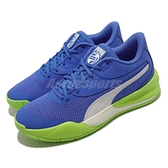 Puma Triple 籃球鞋 藍 綠 Profoam中底 男鞋 運動鞋 萬花筒設計概念 【ACS】 195217-07