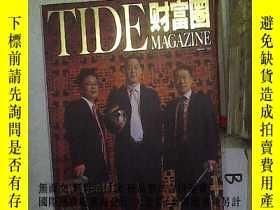 二手書博民逛書店TIDE財富圈2010罕見1Y261116