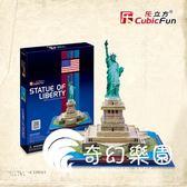 3D立體拼圖LED創意玩具兒童禮物 美國自由女神帶燈c080-奇幻樂園