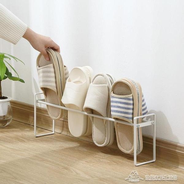 浴室落地鐵藝鞋架瀝水拖鞋架子省空間鞋子收納架置物架 【母親節禮物】