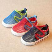 【雙11】夏季新款兒童鞋涼鞋男童女童網鞋寶寶網面鞋子幼兒小童1-3歲2免300