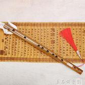 笛子初學成人零基礎樂器/一節苦竹橫笛/兒童學生笛練習短笛袖珍笛      良品鋪子