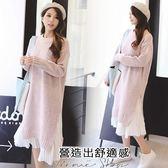孕婦裝 MIMI別走【P52791】擁抱迷人氣息 針織拼接雪紡洋裝 連身裙