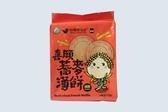 【喜願】蕎麥薄餅10包