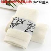 加厚竹纖維毛巾柔軟吸水家用竹炭美容洗臉面巾比純棉好用 亞斯藍