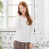 【ef-de】激安 蕾絲鑲領棉質長袖上衣(白/粉)