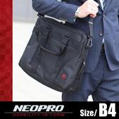 現貨配送【NEOPRO】日本機能包 薄款 手提 電腦公事包 尼龍 B4 可伸縮擴充 男女推薦商務款【2-026】