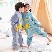 連身睡衣兒童秋冬季加厚睡袋寶寶珊瑚法蘭絨哈衣防踢家居服男女裝 怦然新品