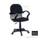 INPHIC-【FERN】辦公椅 總裁椅 電腦椅 書桌椅 人體工學 電競 賽車椅 主管椅_LVJN