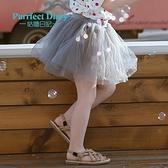 女童紗裙女寶半身裙洋氣嬰寶百褶裙兒童蓬蓬短裙春夏裙 新年禮物