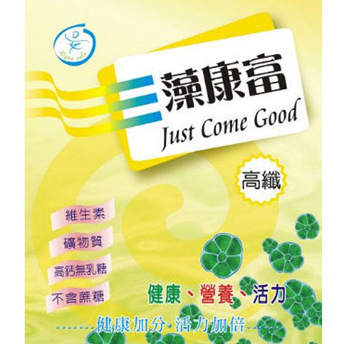 藻康富(高纖)均衡營養品-3Kg(4入)
