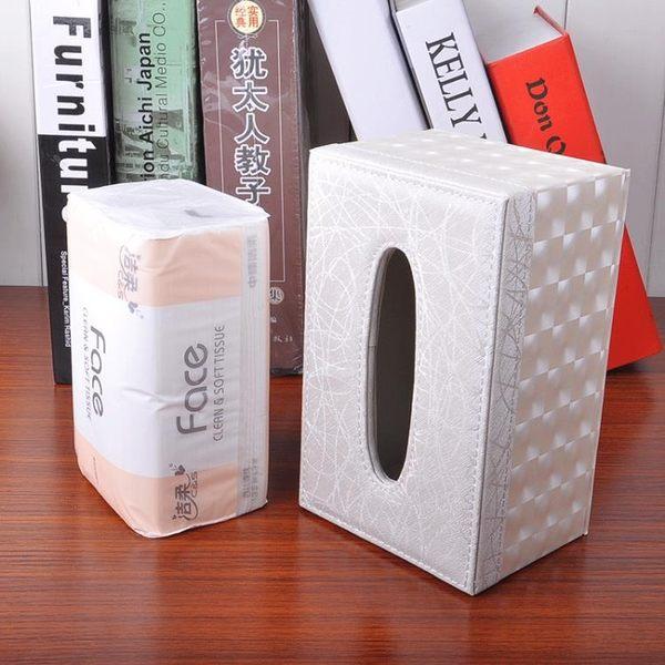 抽紙盒  家用客廳皮革抽紙盒歐式創意汽車上載用紙巾盒 父親節下殺